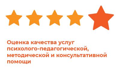 https://forms.yandex.ru/u/5e68b16637a9d3008ca8e78a/